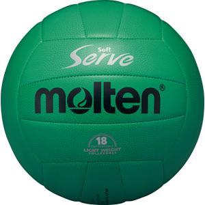 モルテン(Molten) ソフトサーブ軽量 4号球(体育・授業用) EV4G|spg-sports