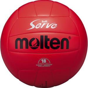 モルテン Molten ソフトサーブ軽量 4号球(体育・授業用) EV4R