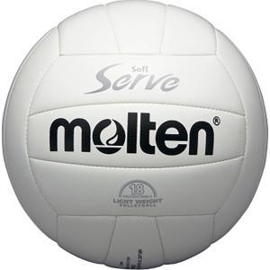 モルテン(Molten) ソフトサーブ軽量 4号球(体育・授業用) EV4W|spg-sports
