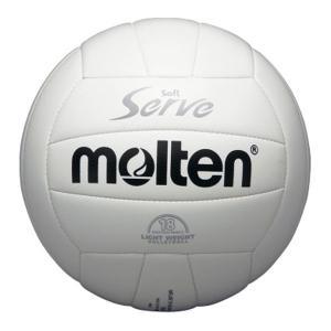 モルテン(Molten) ソフトサーブ軽量バレーボール5号球 EV5W|spg-sports