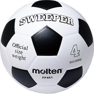 モルテン Molten スウィーパー 4号球 FF451