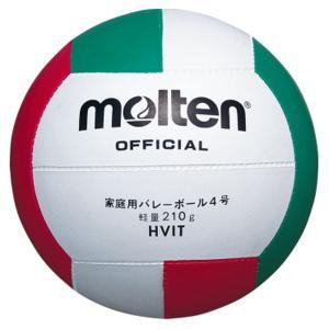 モルテン(Molten) バレーボール家庭用(4号球) HVIT|spg-sports