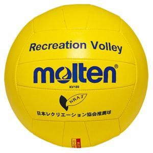 モルテン(Molten) レクリエーションバレーボール KV180|spg-sports