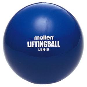 モルテン Molten リフティングボール ノーマルタイプ LBN15