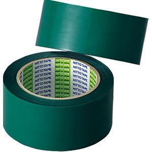 モルテン Molten ポリラインテープ緑色(バスケ・バレー・ハンドボール用)PT5G PT5G