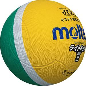 モルテン Molten ライトドッジボール軽量2号 黄×緑 SLD2ML