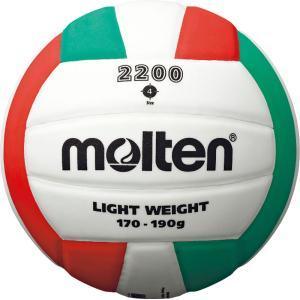 モルテン(Molten) バレーボール2200 軽量4号 V4C2200L spg-sports