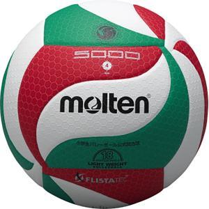 モルテン(Molten) フリスタテック 軽量バレーボール4号(全日本小学生大会公式試合球) V4M5000L|spg-sports