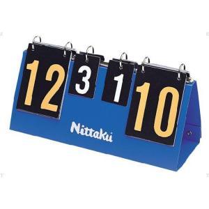 ニッタク(Nittaku) ミニカラーカウンター11 NT3714 ブルー|spg-sports