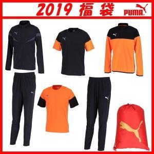 PUMA(プーマ) プーマ2019年福袋 サッカー メンズ MENS LUCKY FB AD FK19FA 921046 01RED spg-sports