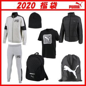 プーマ2020年福袋 MENS LUCKY BAG A メンズ 921102 spg-sports