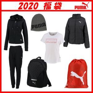 プーマ2020年福袋 WOMENS LUCKY BAG A レディース 921103 spg-sports