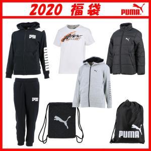 プーマ2020年福袋 キッズ KIDS LUCKY BAG A ジュニア 921105 spg-sports