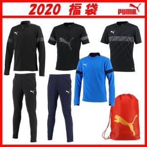 プーマ2020年福袋 サッカー メンズ MENS LUCKY FB AD 921110 spg-sports