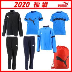 プーマ2020年福袋 サッカー ジュニア KIDS LUCKY FB KD 921111 spg-sports