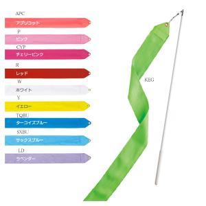 ササキ SASAKI リボンセット MJ760S ピンク spg-sports