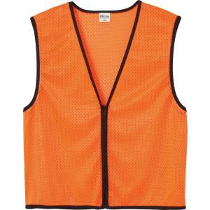 トムス(TOMS) ジップアップビブス 00036 ケイコウオレンジ spg-sports