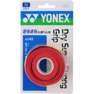 Yonex(ヨネックス) ドライスーパーストロンググリップ(3本入) AC140 コーラルレッド