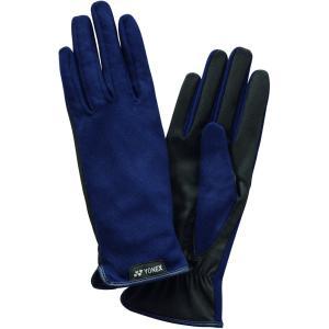 Yonex ヨネックス テニスグローブ 左右両手用、手の平穴無し  AC261 ネイビーブルー|spg-sports