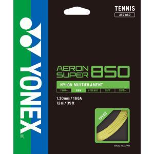 Yonex(ヨネックス) ソフトテニス用ガット エアロンスーパー_850 ATG850 イエロー