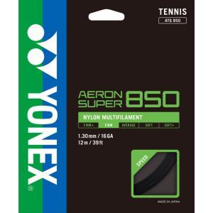 Yonex(ヨネックス) ソフトテニス用ガット エアロンスーパー_850 ATG850 ブラック