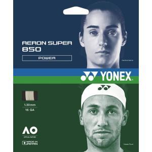 Yonex(ヨネックス) ソフトテニス用ガット エアロンスーパー_850 ATG850 ホワイト
