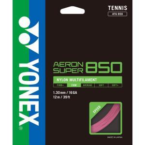 Yonex(ヨネックス) ソフトテニス用ガット エアロンスーパー_850 ATG850 ピンク
