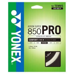 Yonex(ヨネックス) ソフトテニス用ガット エアロンスーパー850プロ ATG850P ホワイト