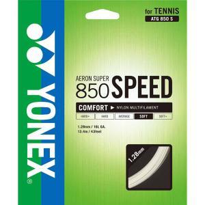 Yonex(ヨネックス) ソフトテニス用ガット エアロンスーパー850スピード ATG850S ホワ...