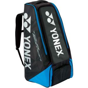 Yonex ヨネックス スタンドバッグ ラケット2本収納 BAG1809 ブラック/ブルー