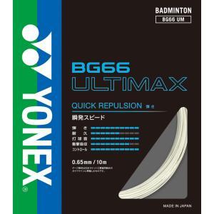 Yonex ヨネックス バドミントン用ガット B...の商品画像