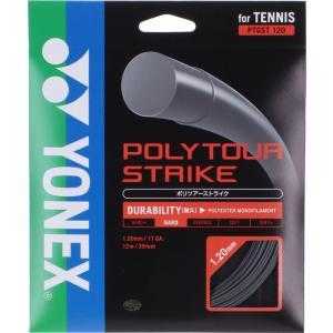 Yonex(ヨネックス) ポリツアーストライク120 硬式テニス用ガット(ストリングス) PTGST...