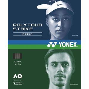 Yonex(ヨネックス) ポリツアーストライク125 硬式テニス用ガット(ストリングス) PTGST...