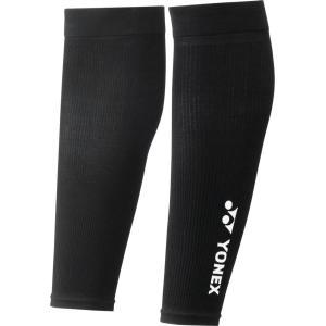 Yonex ヨネックス ユニ レッグサポーター STBAC03 ブラック|spg-sports