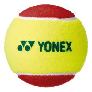 Yonex(ヨネックス) マッスルパワーボール20 TMP20 レッド|spg-sports