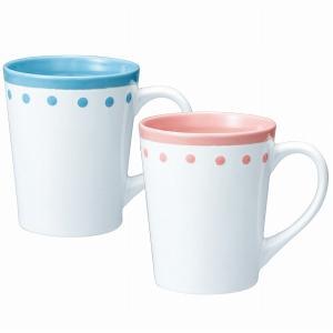 シンプルなドット柄のカップで、のんびりとしたくつろぎのひと時を!  ■商品名 ドットマグカップ  ■...