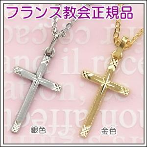 【SALE】真鍮製エトワールカットのクロス 十字架 ネックレス シルバー ゴールド  ペンダント チャーム チェーン付 フランス教会正規品|spica-france