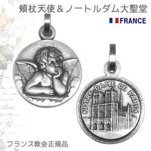 ラファエロの頬杖天使とノートルダム大聖堂のメダイユ フランス教会正規品 エンジェル ペンダント トップ ヘッド メダル ゴールド ネックレス|spica-france
