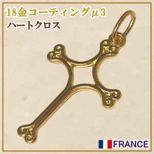 ハートクロス 十字架 18金コーティング パリ サクレクール寺院 フランス教会正規品  18k k1...
