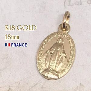 18金 18mm プレーン 不思議のメダイ 奇跡のメダイユ フランス製 カトリック聖品 本物 k18 18k 聖母 マリア ペンダント トップ メダル ゴールド ネックレス|spica-france