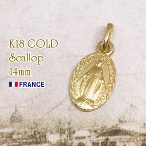 18金 14mm スカラップ 不思議のメダイ 奇跡のメダイユ フランス製 カトリック聖品 本物 k18 18k 聖母 マリア ペンダント トップ メダル ゴールド ネックレス|spica-france