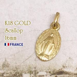 18金 16mm スカラップ 不思議のメダイ 奇跡のメダイユ フランス製 カトリック聖品 本物 k18 18k 聖母 マリア ペンダント トップ メダル ゴールド ネックレス|spica-france
