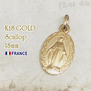 18金 18mm スカラップ 不思議のメダイ 奇跡のメダイユ フランス製 カトリック聖品 本物 k18 18k 聖母 マリア ペンダント トップ メダル ゴールド ネックレス|spica-france