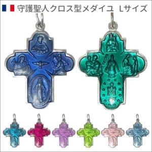 【SALE】Lサイズ 守護聖人クロス型カラーメダイユ フランス教会正規品 本物 十字架 ペンダント トップ ヘッド メダル シルバー ネックレス|spica-france