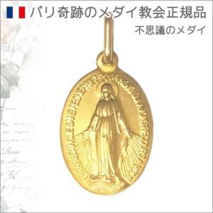 ■サイズ:縦約21mm×横約13mm。 ■材質:真鍮製、マット仕上げ。  パリのRue du Bac...