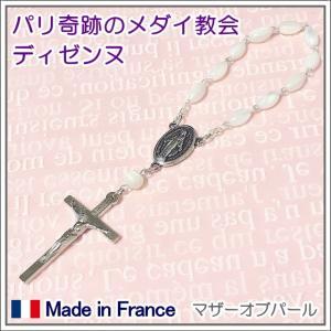 パリのRue du BacにあるChapelle Notre-Dame de la Medaille...
