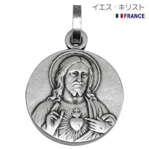 イエスキリストとサクレクール寺院のメダイユ フランス教会正規品 パリ ペンダントトップ チャーム コイン ネックレス 真鍮シルバー カトリック聖品|spica-france