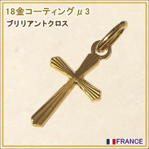 ★18金コーティング ブリリアントクロス 十字架 フランス教会正規品  18k k18 ゴールド ペンダント ネックレス|spica-france