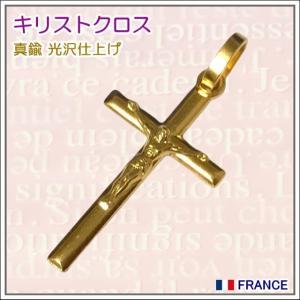 キリストクロス 十字架 真鍮ゴールド フランス教会正規品 ペンダントトップ チャーム ネックレス ゴールド カトリック聖品|spica-france