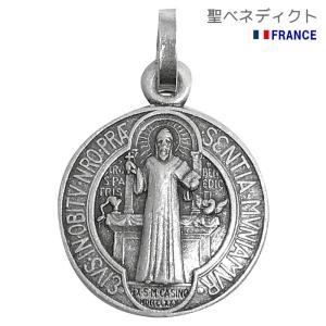 聖ベネディクトのメダイユ フランス教会正規品 真鍮シルバー ペンダントトップ チャーム ネックレス キリスト教 カトリック聖品|spica-france